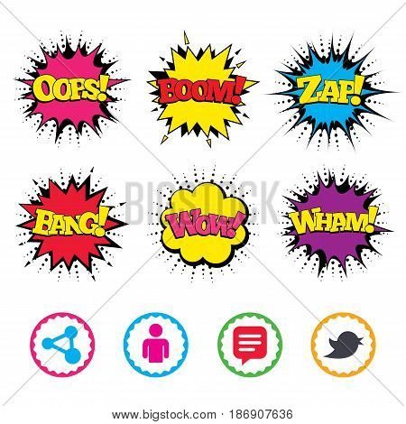 Comic Wow, Oops, Boom and Wham sound effects. Human person and share icons. Speech bubble symbols. Communication signs. Zap speech bubbles in pop art. Vector