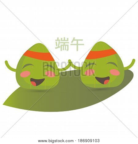 Vector illustration for Dragon Boat Festival also known as The Tuen Ng or Duanwu: cute chinese rice dumpling zongzi characters. Text: Dragon Festival. Traditional chinese zongzi, or simply zong.