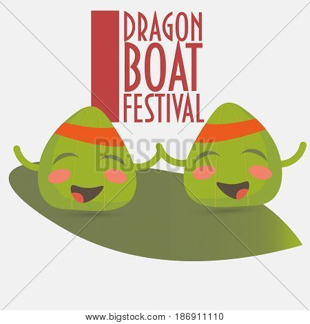 Vector illustration for Dragon Boat Festival: happy cute chinese rice dumpling zongzi characters on a large green leaf. Traditional chinese zongzi, or simply zong dumplings.
