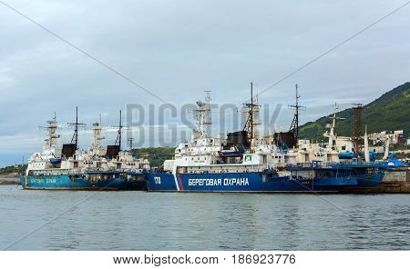 Petropavlovsk-Kamchatsky, Russia - August 15, 2016: Border patrol ships of the Coast Guard in the coast of Kamchatka.
