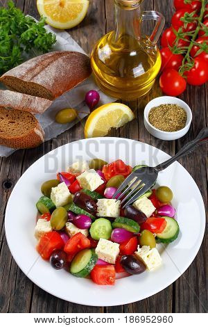 Vegetable Greek Salad With Feta Cheese