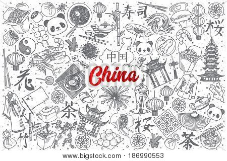 Hand drawn China doodle set background with red lettering in vector