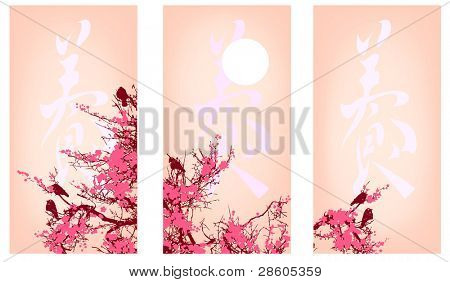 Japan banner in pink color with elements of nature.