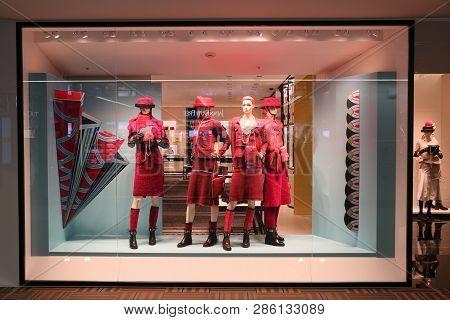 Tokyo, Japan - December 5, 2016: Chanel Fashion Store Window At Narita Airport Of Tokyo, Japan. Nari