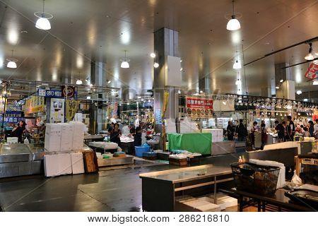 The Karato Market At Shimonoseki