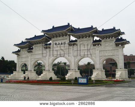 Chiang Kai-Shek Memorial Gate