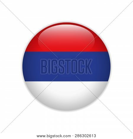 Republika Srpska Flag On Button Signs And Symbols