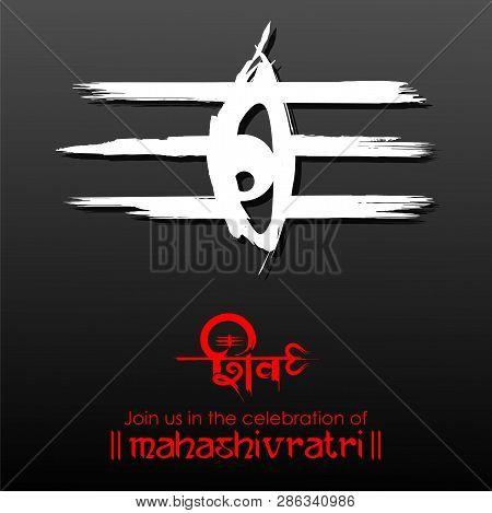 Lord Shiva, Indian God Of Hindu For Shivratri With Message Om Namah Shivaya Meaning I Bow To Shiva
