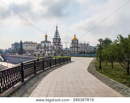 Irkutsk, Russia - August 24, 2016: The Sights Of Irkutsk, Streets And Buildings Of The City, Histori
