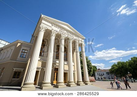 Subotica, Serbia - July 1, 2018: Facade Of The National Theater Of Subotica, With Mention National T