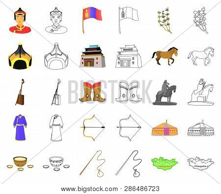 Country Mongolia Cartoon, Outline Icons In Set Collection For Design.territory And Landmark Vector S