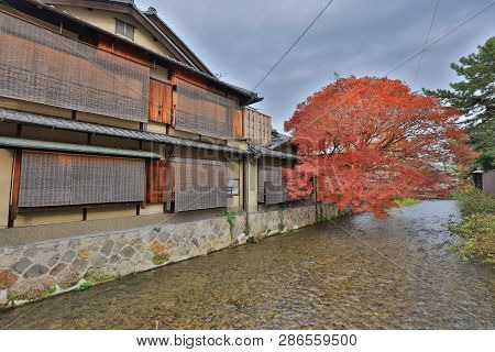 Day View Of The Gion District At Kyoto, Japan