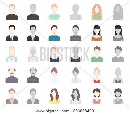 Avatar And Face Cartoon, Monochrom Icons In Set Collection For Design. A Person S Appearance Vector
