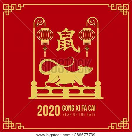 Chinese New Year (gong Xi Fa Cai) 2020 With  Gold Rat Chinese Zodiact On Stand And Lantern On Red Ba