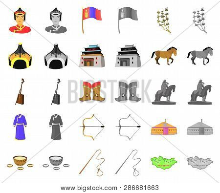 Country Mongolia Cartoon, Monochrom Icons In Set Collection For Design.territory And Landmark Vector
