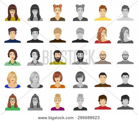 Avatar And Face Cartoon, Monochrom Icons In Set Collection For Design. A Person Appearance Vector Sy
