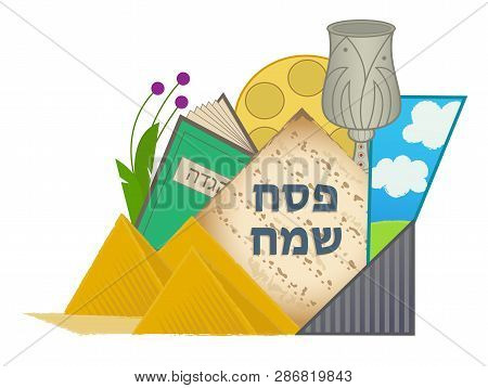 Passover Sign With