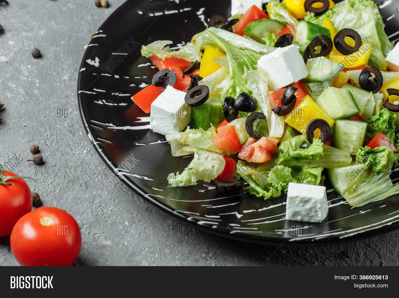 Greek Salad Recipe Basil