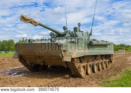Moscow Region, Russia - August 27, 2020: Bmp-3 Infantry Fighting Vehicle Close-up On The Alabino Tra
