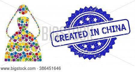 Multicolored Collage Bride, And Created In China Dirty Rosette Stamp Seal. Blue Stamp Seal Has Creat