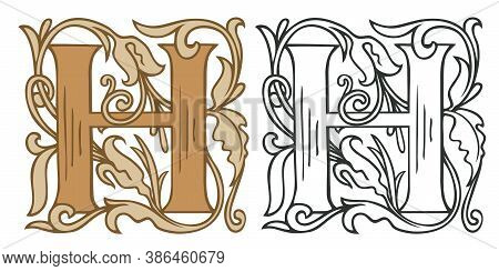Initial Letter H With Vintage Baroque Decorations. Two Vector Uppercase Letters H In Beige And Black