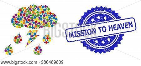 Colorful Collage Thunderstorm, And Mission To Heaven Corroded Rosette Stamp Seal. Blue Stamp Seal Co
