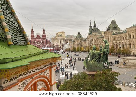 View Of Red Square In Moscow