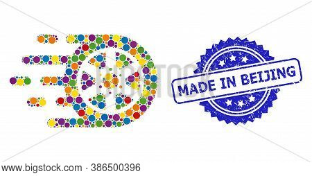 Bright Colored Mosaic Car Wheel, And Made In Beijing Grunge Rosette Stamp Seal. Blue Stamp Seal Cont