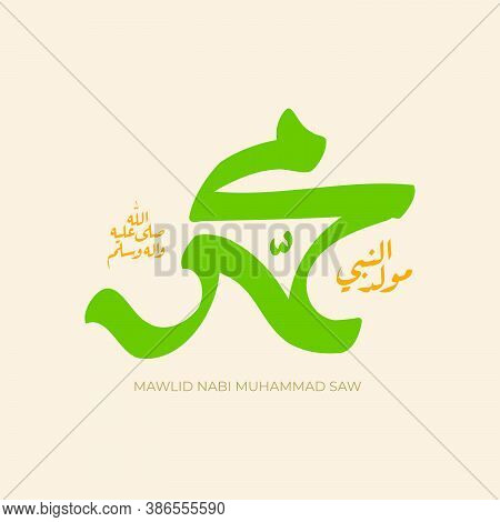 Arabic Calligraphy Design For Celebrating Birthday Of The Prophet Muhammad, Peace Be Upon Him. In En