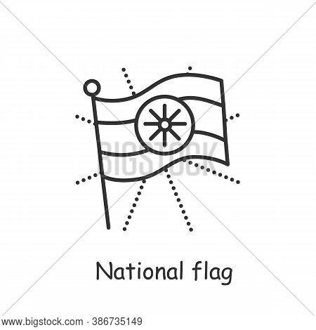 India National Flag Line Icon. Waving Flag. Happy Independence Day Of India. National Identity Symbo