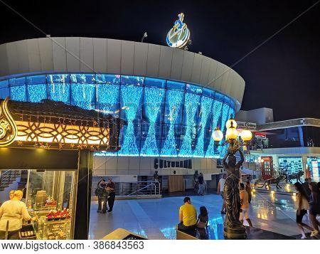 Sharm El Sheikh, Egypt - September 22, 2017: Modern Building Of Culturama Cinema And Covered Ice Rin