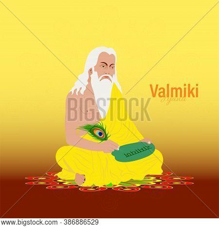 Ramanya Text Written In Hindi Which Means Epic Book Of Ramayana. Vector Illustration Of Valmiki Jaya