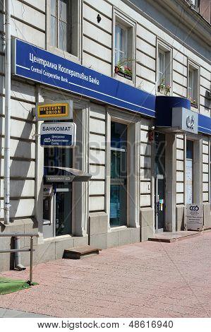 Bank In Bulgaria
