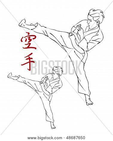 Karate Boy Illustration With Kanji
