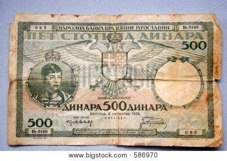 Old Cash Yugoslavia Dinara 1935