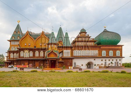Palace Of Russian Tsar Alexey Mikhailovich In Moscow