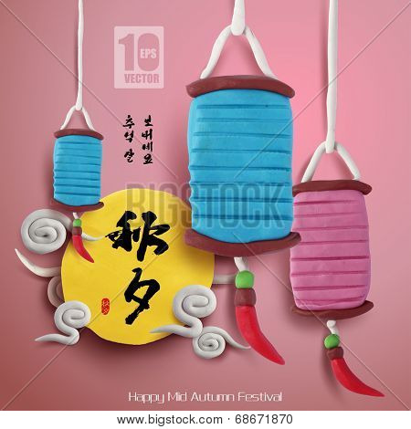 Vector Clay Lanterns of Mid Autumn Festival. Translation, Main: Happy Chuseok (Mid Autumn Festival), Second: Happy Mid Autumn Festival, Stamp: Blessed Feast.
