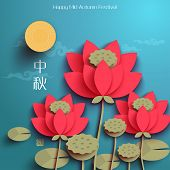 Vector Paper Lotus. Main: Mid Autumn Festival (Chuseok), Stamp: Blessed Feast poster