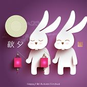 Vector Moon Rabbits of Mid Autumn Festival. Translation, Main: Mid Autumn Festival (Chuseok), Stamp: Blessed Feast poster
