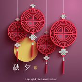 Vector Chinese Patterns for Mid Autumn Festival. Translation, Main: Chuseok (Mid Autumn Festival), Stamp: Blessed Feast. poster