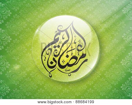 Arabic calligraphy text Ramazan Kareem on glossy sphere for holy month of muslim community, Ramadan Kareem celebration