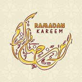 Arabic calligraphy of text Ramadan Kareem in moon shape on seamless background for islamic holy month of prayer celebration, can be used as greeting card or invitation card. poster