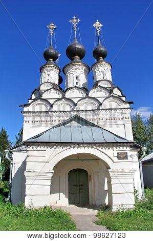 Saint Lazarus Church (1667) in Suzdal, Russia