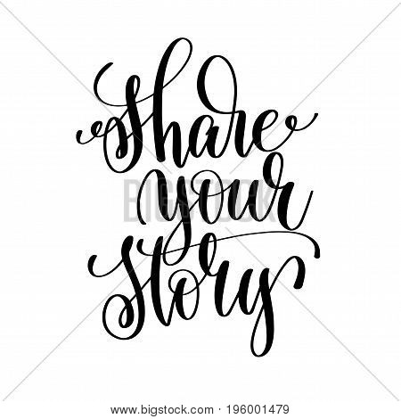 share your story black and white hand lettering inscription motivation and inspiration quote, calligraphy vector illustration