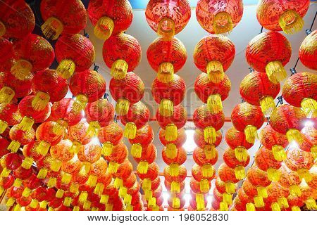 Chinese red lanterns or lamps decorated for Chinese New Year Festival