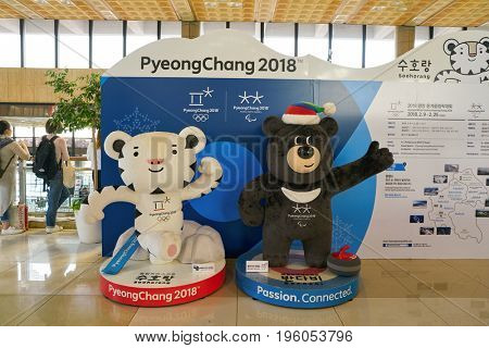 SEOUL, SOUTH KOREA - CIRCA MAY, 2017: Soohorang and Bandabi mascots of Pyeongchang Winter Olympics at Gimpo Airport International Terminal.