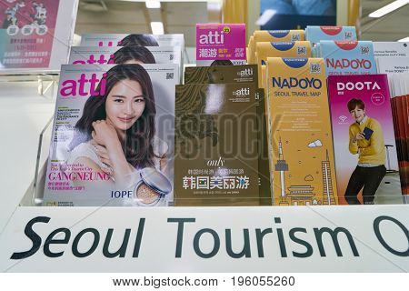 SEOUL, SOUTH KOREA - CIRCA MAY, 2017: close up shot of booklets at Gimpo Airport. Gimpo International Airport is located in the far western end of Seoul.