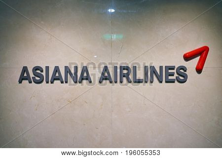 SEOUL, SOUTH KOREA - CIRCA MAY, 2017: close up shot of a Asiana Lounge sign at Gimpo Airport Domestic Terminal. Gimpo International Airport is located in the far western end of Seoul.