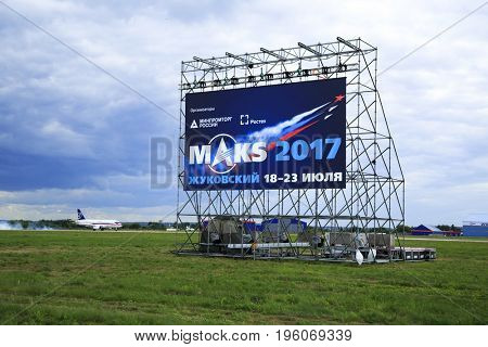ZHUKOVSKY, RUSSIA - JULY19:  Visiting  the MAKS-2017 Salon, one of the world's largest aviation forums, kicks off in Zhukovsky, near Moscow on July 19, 2017