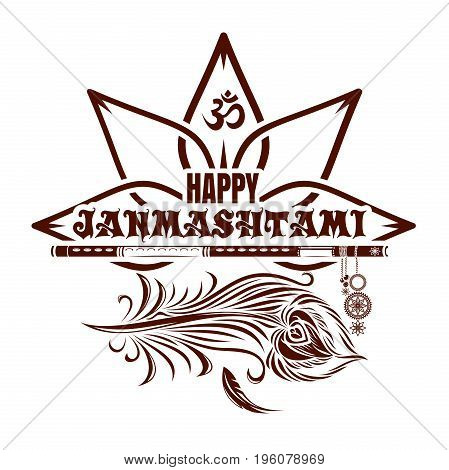 Krishna Janmashtami logo icon with peacock feather, flute and lettering - Happy Janmasthami. Celebration of the birth of Lord Krishna. Vector illustration